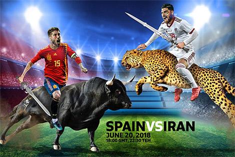 دانلود بازی ایران اسپانیا - جام جهانی 2018 روسیه