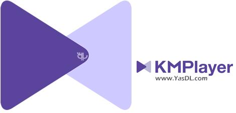 دانلود KMPlayer 4.2.2.12 Final + Portable - نرم افزار کا ام پلیر پخش فایل های صوتی و تصویری