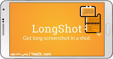 دانلود LongShot for Long Screenshot 0.98.3 - ثبت اسکرین شات های طولانی برای اندروید