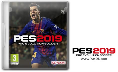 دانلود تریلر رسمی بازی PES 2019