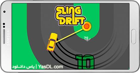 دانلود بازی Sling Drift 1.8 - دریفت با لغزش برای اندروید + نسخه بی نهایت