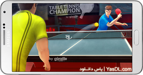 دانلود بازی Table Tennis 2.1 - تنیس روی میز برای اندروید + نسخه بی نهایت