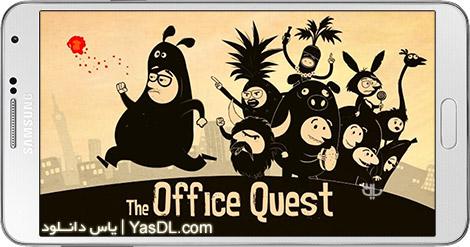 دانلود بازی The Office Quest 3.00140 - معمای اداره برای اندروید + دیتا + نسخه بی نهایت