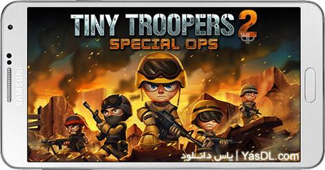 دانلود بازی Tiny Troopers 2 Special Ops 1.4.7 - سرباز کوچولو 2 برای اندروید + نسخه بی نهایت