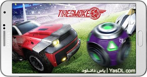 دانلود بازی Tiresmoke 1.3 - فوتبال با ماشین ها برای اندروید + دیتا