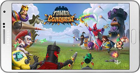 دانلود بازی Tower Conquest 22.00.36g - فتح برج برای اندروید + نسخه بی نهایت