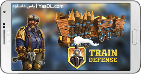 دانلود بازی Train Tower Defense 0.276 - قطارها و برج های دفاعی برای اندروید + دیتا