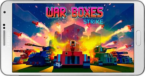 دانلود War Boxes Strike 1.1.0 - نبرد تانک های نظامی برای اندروید + نسخه بی نهایت