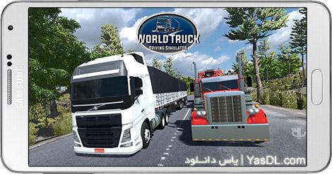 دانلود بازی World Truck Driving Simulator 1.009 - شبیه ساز رانندگی کامیون برای اندروید