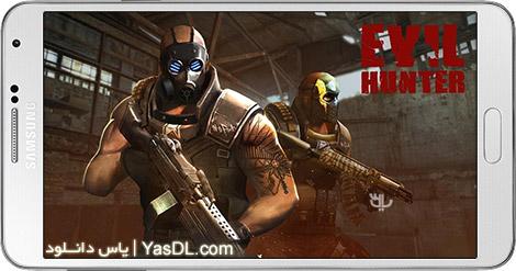 دانلود بازی Zombie Sniper Evil Hunter 1.8 - کشتار زامبی ها برای اندروید + نسخه بی نهایت