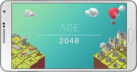 دانلود بازی Age of 2048: World City Building Games 1.0.0 - عصر 2048: ساخت شهر متمدن برای اندروید
