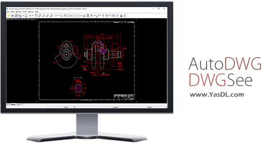 دانلود AutoDWG DWGSee Pro 2018 4.75 - مشاهده فایل های اتوکد