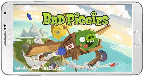دانلود بازی Bad Piggies برای آندروید