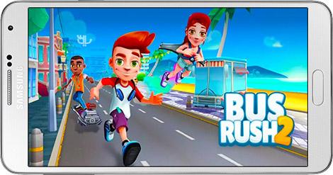 دانلود بازی Bus Rush 2 Multiplayer 1.22.8 - اسکیت بازان خیابانی 2 برای اندروید + نسخه بی نهایت