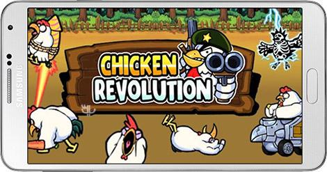 دانلود بازی Chicken Revolution Warrior 1.0.8 - انقلاب مرغ ها برای اندروید + نسخه بی نهایت