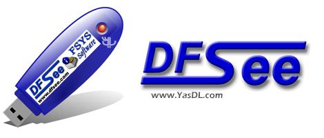 دانلود DFSee 15.1 - ابزار چند منظوره پشتیبان گیری و بازیابی اطلاعات