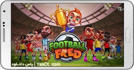 دانلود بازی Football Fred 1.46 - فوتبال فِرد برای اندروید