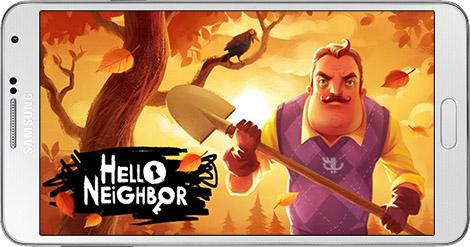 دانلود بازی Hello Neighbor 1.0 - بازی سلام همسایه! برای اندروید + دیتا