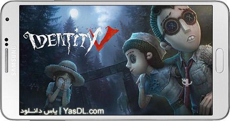 دانلود بازی Identity V 1.0.144431 - بازی هویت پنجم برای اندروید + دیتا