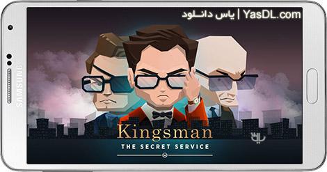 دانلود بازی Kingsman - The Secret Service 0.9.28 - کینگزمن: سرویس مخفی برای اندروید + نسخه بی نهایت