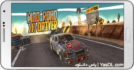 دانلود بازی Mad Driver 0.0.4.7749 - راننده دیوانه برای اندروید + دیتا