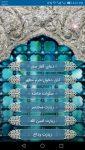 Rezvan1 85x150 - دانلود رضوان 2.2.1 - برنامه آستان قدس ثبت نام مهمانسرای حرم امام رضا (ع)برای اندروید