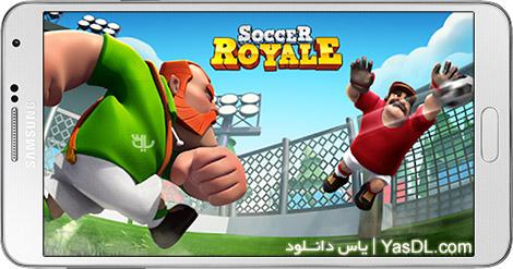 دانلود بازی Soccer Royale 2018 1.0.2 - چالش آنلاین فوتبال 2018 برای اندروید