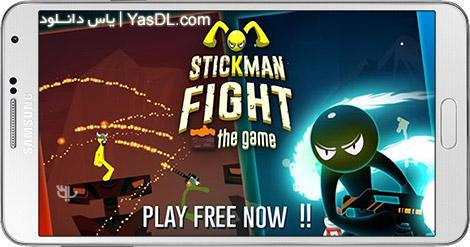 دانلود بازی Stickman Fight: The Game 1.3.6 - مبارزه آدمک ها برای اندروید + نسخه بی نهایت