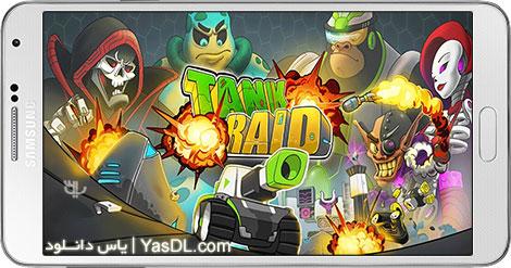 دانلود بازی Tank Raid Online 2.39 - شورش تانک ها برای اندروید + نسخه بی نهایت