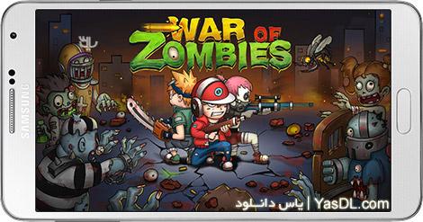 دانلود بازی War of Zombies - Heroes 1.1.0 - قهرمانان جنگ زامبی ها برای اندروید + دیتا
