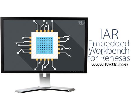 دانلود IAR Embedded Workbench for Renesas RX 4.10 - کامپایلر میکروکنترلر ها