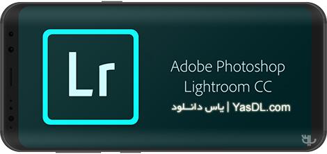 دانلود Adobe Photoshop Lightroom CC 4.2.1 - ادوبی فتوشاپ لایت روم برای اندروید