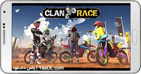 دانلود بازی Clan Race 1.1.1 - موتورسواری گروهی برای اندروید + دیتا