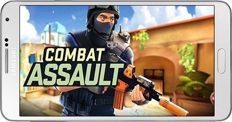 دانلود بازی Combat Assault: FPP Shooter 1.2.4 - تیراندازی اول شخص برای اندروید + دیتا + نسخه بی نهایت