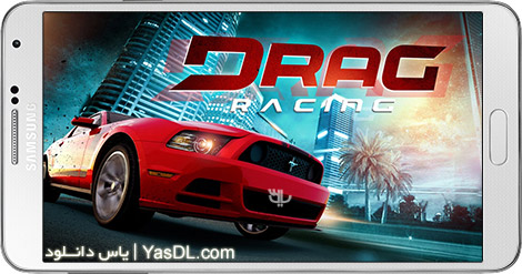 Drag Racing 1.10.0 Car Acceleration Race For Android + Mod Edition