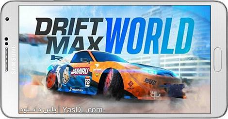 دانلود بازی Drift Max World - Drift Racing Game 1.2 - دریفت جهانی برای اندروید + دیتا