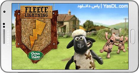دانلود بازی Fleece Lightning 1.8 - بره ناقلا برای اندروید + نسخه بی نهایت