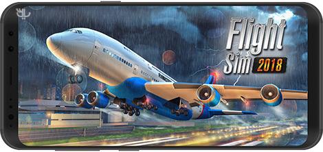 دانلود Flight Sim 2018 1.2.8 - شبیه ساز خلبانی 2018 برای اندروید + دیتا