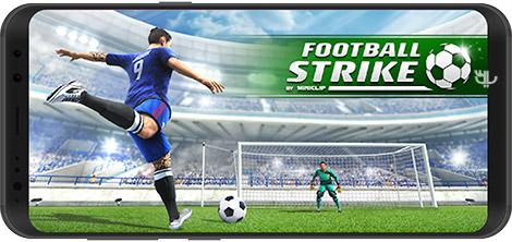 دانلود بازی Football Strike - Multiplayer Soccer 1.13.1 - فوتبال چند نفره برای اندروید