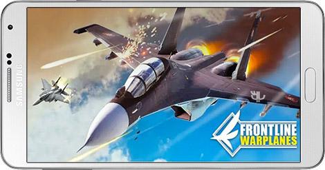 دانلود بازی Frontline Warplanes 1.1.0 - هواپیمای جنگی برای اندروید