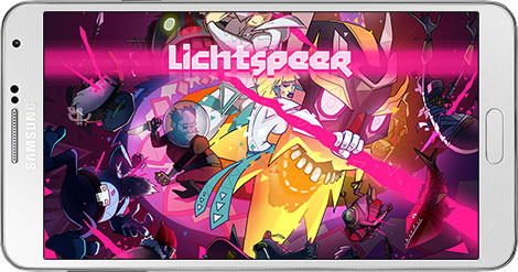 دانلود بازی Lichtspeer 1.1.5 - پرتاب نیزه برای اندروید + دیتا