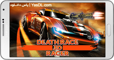 دانلود بازی Mad Death Race: Max Road Rage 1.8.7 - اتومبیل رانی خشن برای اندروید + نسخه بی نهایت