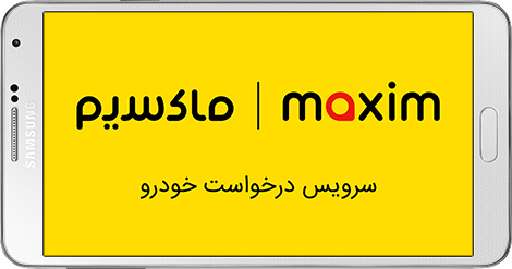 Maxim 3.8.1 Maxim Internet Taxi For Android