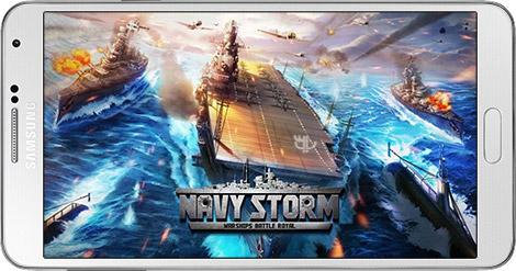 دانلود Navy Storm Warships Battle 1.0.0 - نبرد کشتی های جنگی برای اندروید + دیتا + نسخه بی نهایت