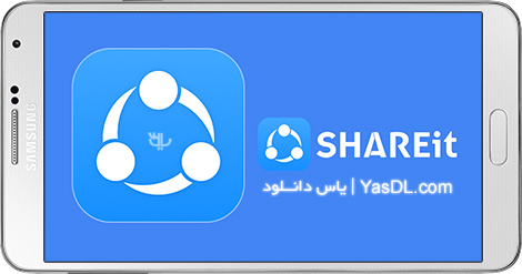 SHAREit 5.3.28/Lite Lite App For Android + Mod Version