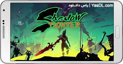 دانلود بازی Shadow Fighter 1.13.1 - جنگجوی سایه برای اندروید + نسخه بی نهایت