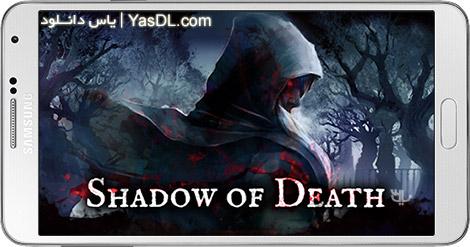دانلود بازی Shadow of Death Dark Knight 1.36.1.0 - سایه مرگ: شوالیه تاریکی برای اندروید + پول بی نهایت