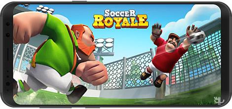 دانلود بازی Soccer Royale 2019 1.1.32 - چالش آنلاین فوتبال 2019 برای اندروید + دیتا