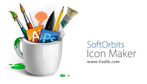 دانلود SoftOrbits Icon Maker 1.4 - نرم افزار ساخت آیکون