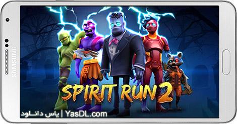 دانلود بازی Spirit Run 2 - Temple Zombie 0.24 - دونده روح 2: معبد زامبی ها برای اندروید